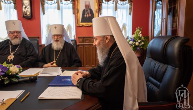 УПЦ МП пропонує патріарху Варфоломію відкликати Томос