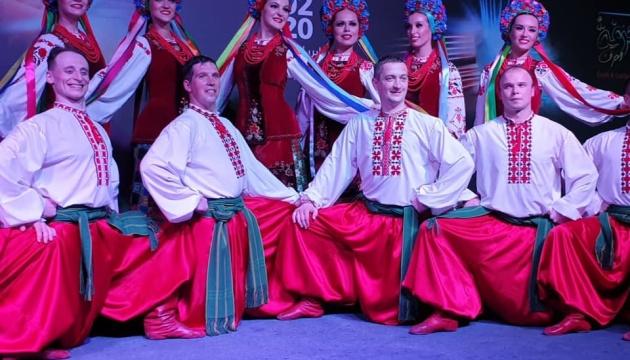 Танцювальний колектив хору ім. Г.Верьовки представляє Україну на фестивалі в ОАЕ