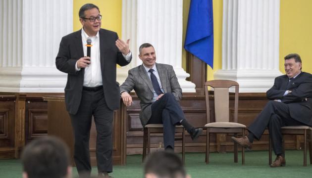 У Києві відкрили бізнес-інкубатор для підтримки стартапів
