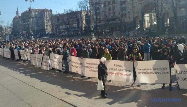 Під мерією Києва власники МАФів вимагають не пускати кіоски з молотка