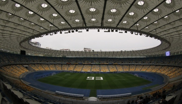 Presidential debates: Olimpiyskiy has not received any official applications