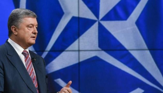 Порошенко заявил, что подпишет годовую программу партнерства с НАТО
