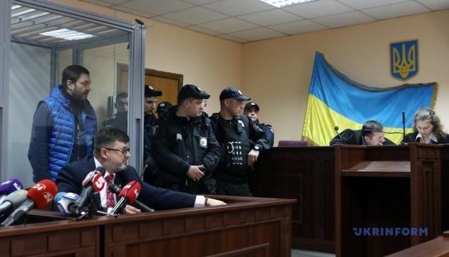 Суд начал рассмотрение дела Вышинского