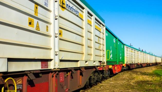 Укрзализныця запустила более быстрый контейнерный поезд в Польшу