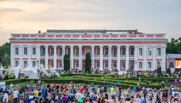 Міжнародний оперний фестиваль в Тульчині триватиме п'ять днів