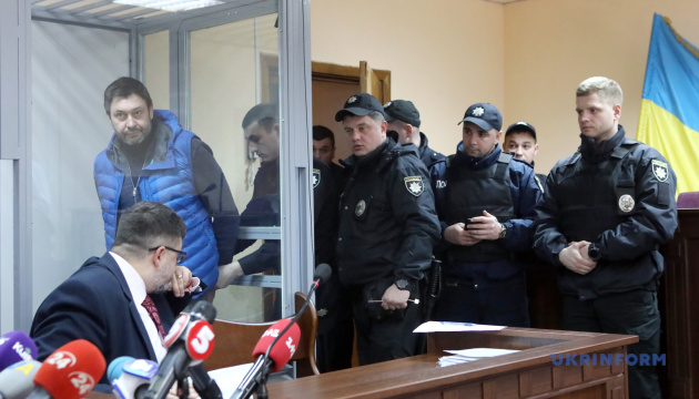 Прокурори зачитали чверть обвинувального акту у справі Вишинського