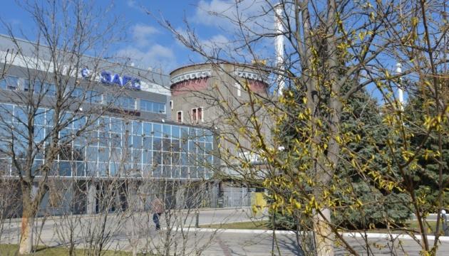 Покладання спецобов'язків на Енергоатом загрожує банкрутством ядерної промисловості - експерти