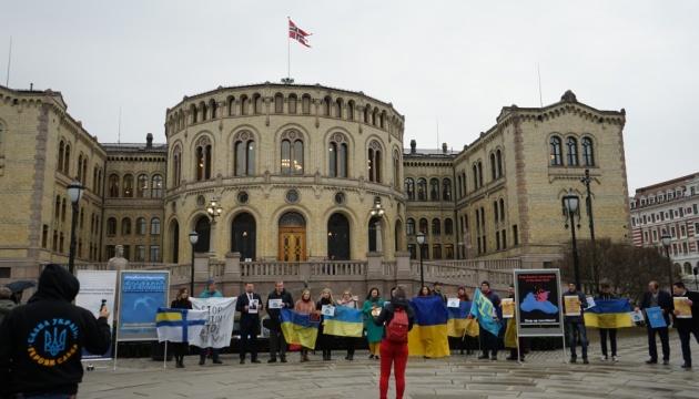 Українці в Норвегії провели акцію на підтримку політв'язнів Кремля