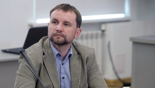 Архівні документи КДБ передадуть Інституту нацпам'яті