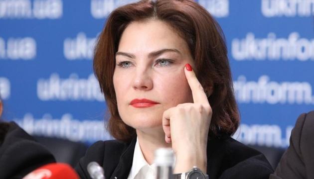 Справи Майдану: ДБР розробило законопроєкт про заочне засудження