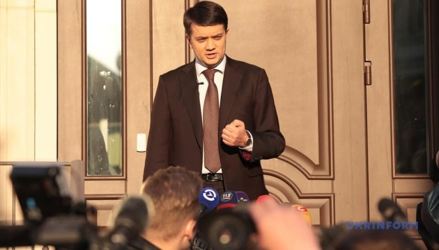 Servant of the People ready to talk about coalition - Razumkov