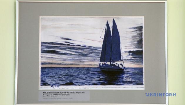 Im Kyjiwer Rathaus Gemäldeausstellung von Suschtschenko eröffnet