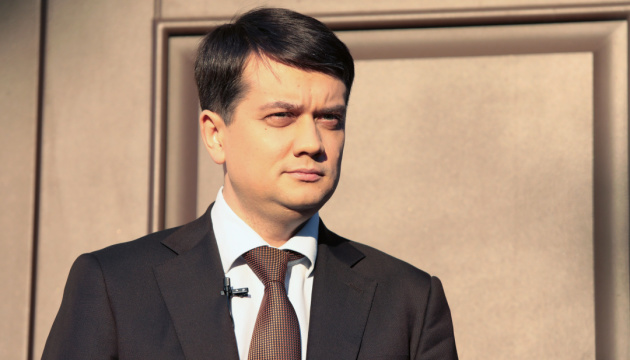 Посада віцеспікера: Разумков не голосуватиме за Медведчука і Порошенка