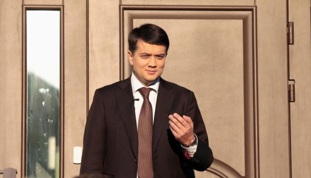 Разумков прокоментував ймовірність відставки генпрокурора