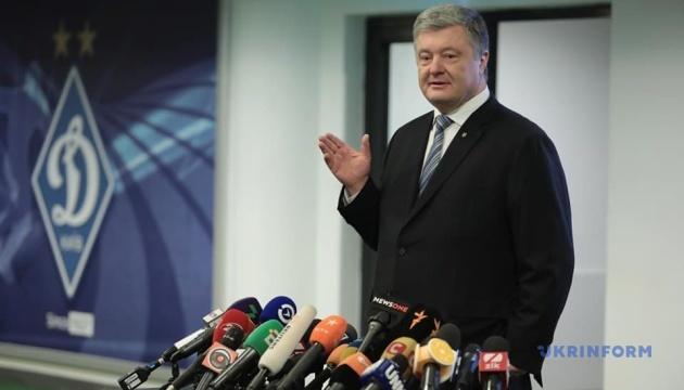 Порошенко ждет Зеленского на дебаты и 14 и 19 апреля — БПП