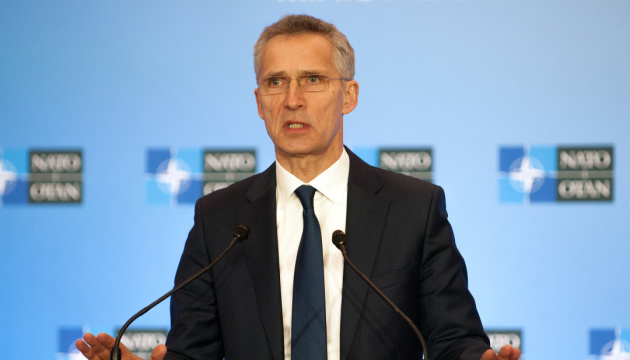 Decision on Ukraine's right to join NATO stands - Stoltenberg