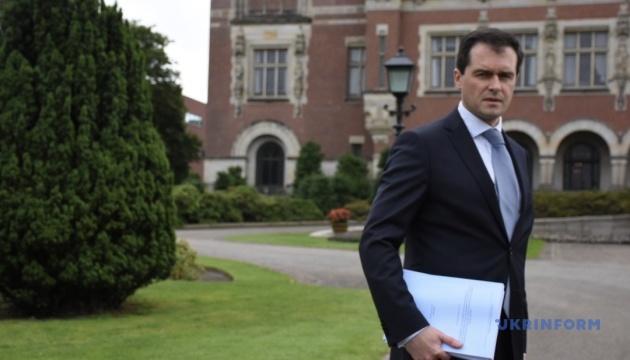 Вопрос ответственности Украины в деле МН17 не стоит — посол в Нидерландах