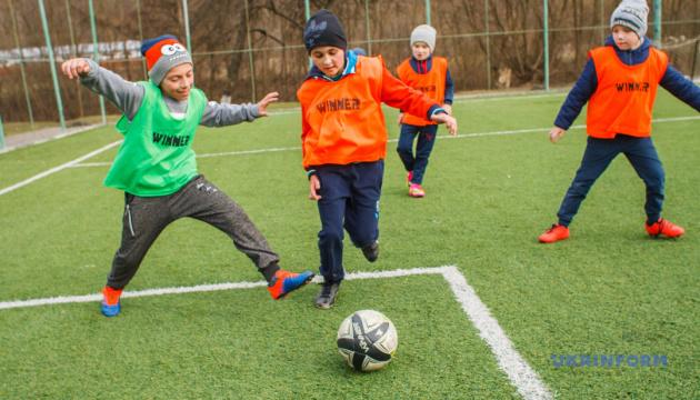 Громада з футбольним майбутнім