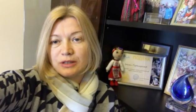 #24годининавибачення: Батьки дітей сонця вимагають у Зеленського – публічно вибачитися