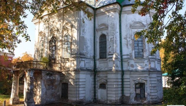 Чернігівська облрада передала ПЦУ Іванівську церкву в Ніжині