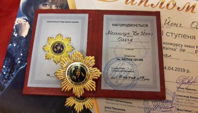 Київська школярка отримала «Золоту квітку» за перемогу у вокальному конкурсі