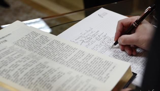 Митрополит Епифаний приобщился к созданию рукописной Библии