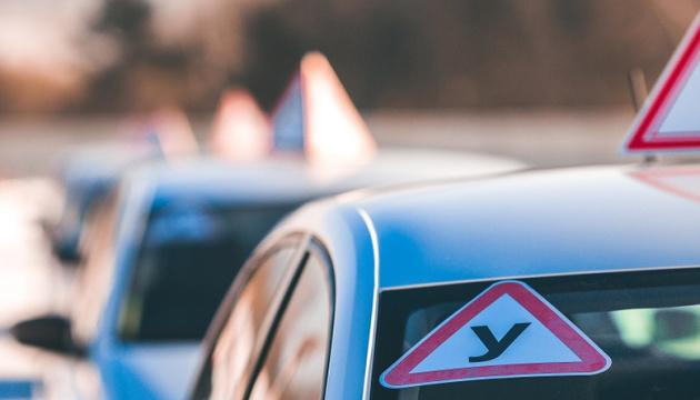 В Україні змінилися правила видачі посвідчення водія