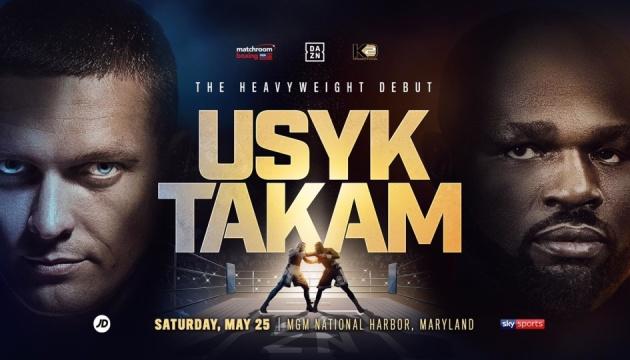 La pelea Usyk vs Takam tendrá lugar en Oxon Hill el 25 de mayo