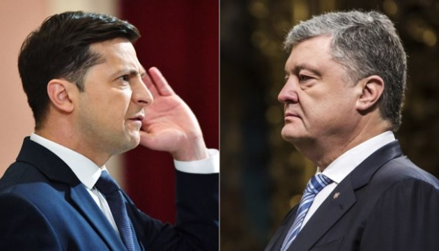 Poroshenko waiting for Zelensky at Olimpiskiy Stadium on April 14