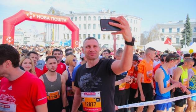 Кличко пробежал 10 километров в Kyiv Half Marathon