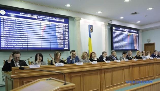 ЦВК оголосила про другий тур виборів