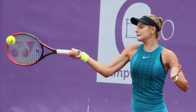 Завацька вийшла у фінал кваліфікації турніру WTA в Лугано
