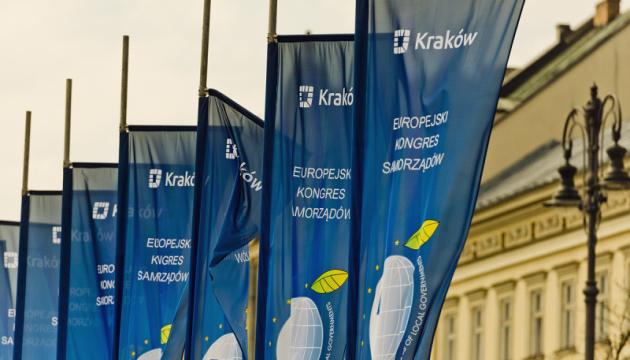 Интеграция мигрантов и энергоэффективность: Украина примет участие в европейском форуме