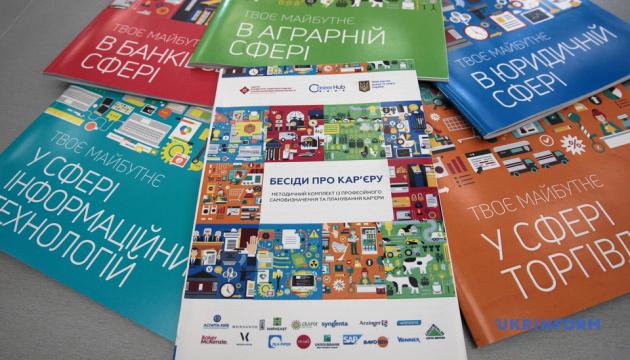В Україні половина молоді працює не за фахом — заступник міністра