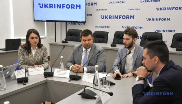 Современная модель реформирования прокуратуры в Украине