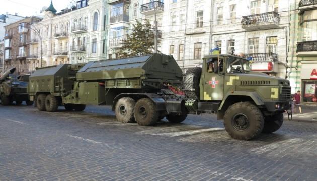 ЗСУ успішно випробували новий контрбатарейний радар