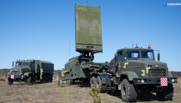 Armee testet erfolgreich Artillerieaufklärungsradar
