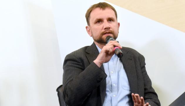 В'ятрович — про ідею декомунізаційних референдумів: Разумков не знає законів