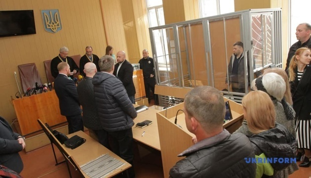 Довічне з конфіскацією майна: екс-торнадівцю Пугачову винесли вирок