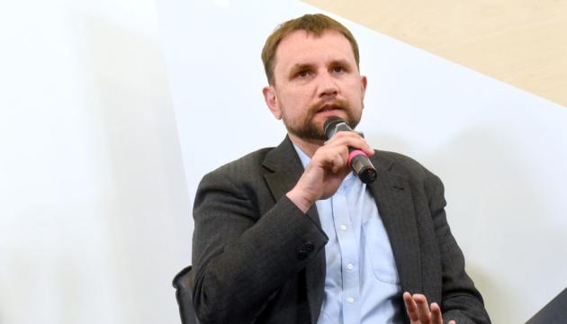 Повернення проспекту Жукова у Харкові є порушенням закону - В'ятрович