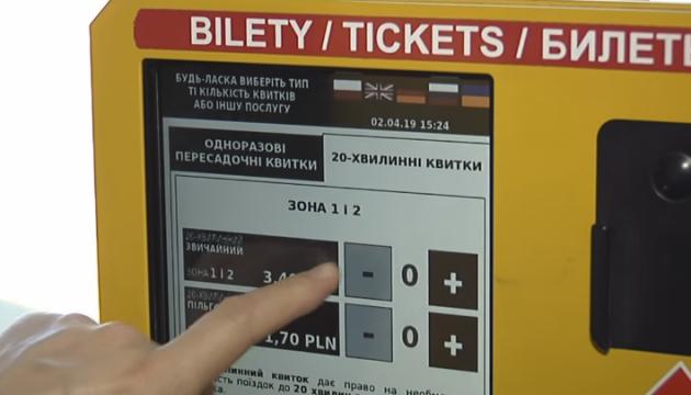 У громадському транспорті Варшави з'явилася українська мова