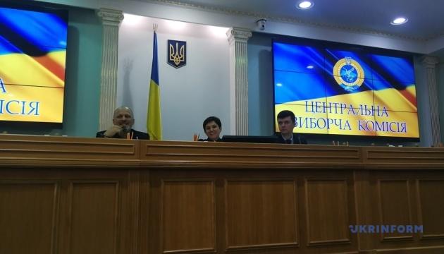 ЦВК забезпечить кандидатам у президенти всі умови для дебатів - Сліпачук