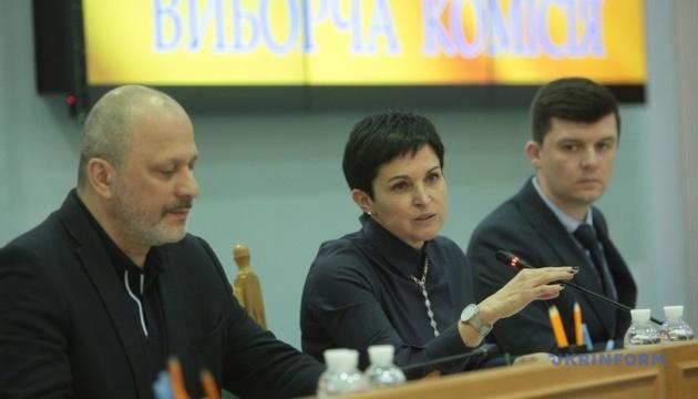 ЦИК не успевает организовать избирательный процесс — Слипачук требует немедленных решений