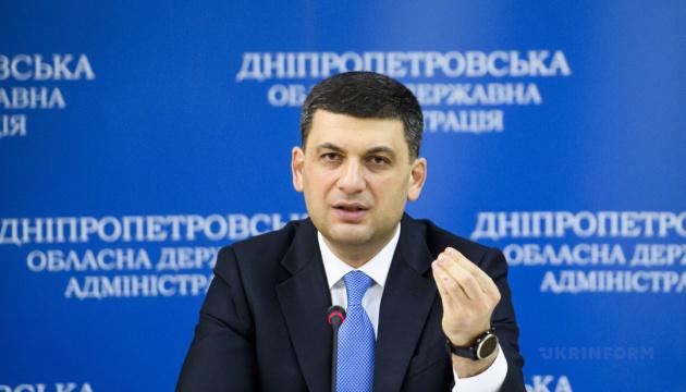 Украина готова гарантировать безопасность транзита газа в ЕС — Гройсман
