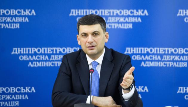 Гройсман сказав, коли Кабмін візьметься за звільнення голови Одеської ОДА