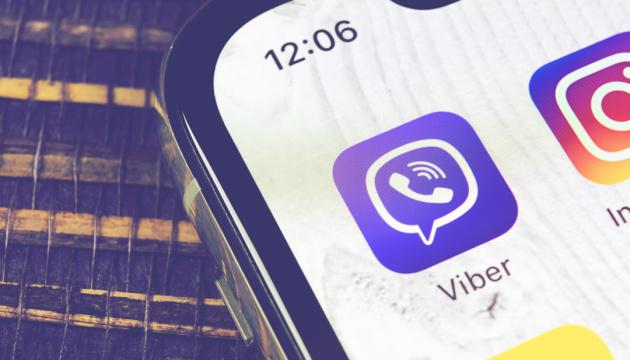 Мессенджером Viber больше всего пользуется молодежь