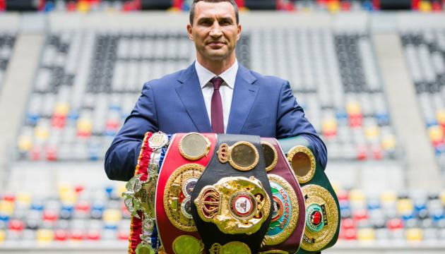 Владимир Кличко вошел в Международный зал боксерской славы