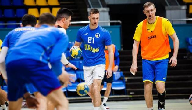 Гандбол: став відомий склад збірної України на матч проти Фарерських островів
