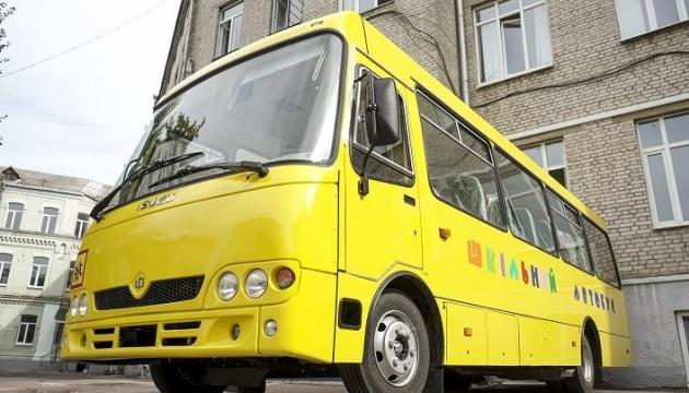 В Житомирской области закупят 28 школьных автобусов