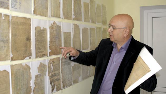 Знайдені у старому вулику документи розповідають про розвідку УПА - краєзнавець